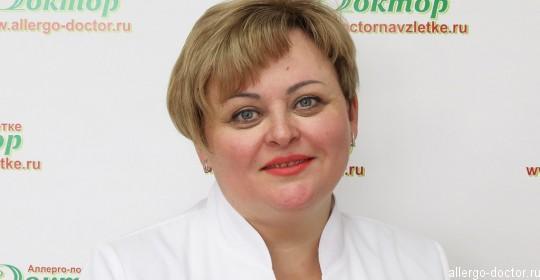 Гришкина Ирина Владимировна
