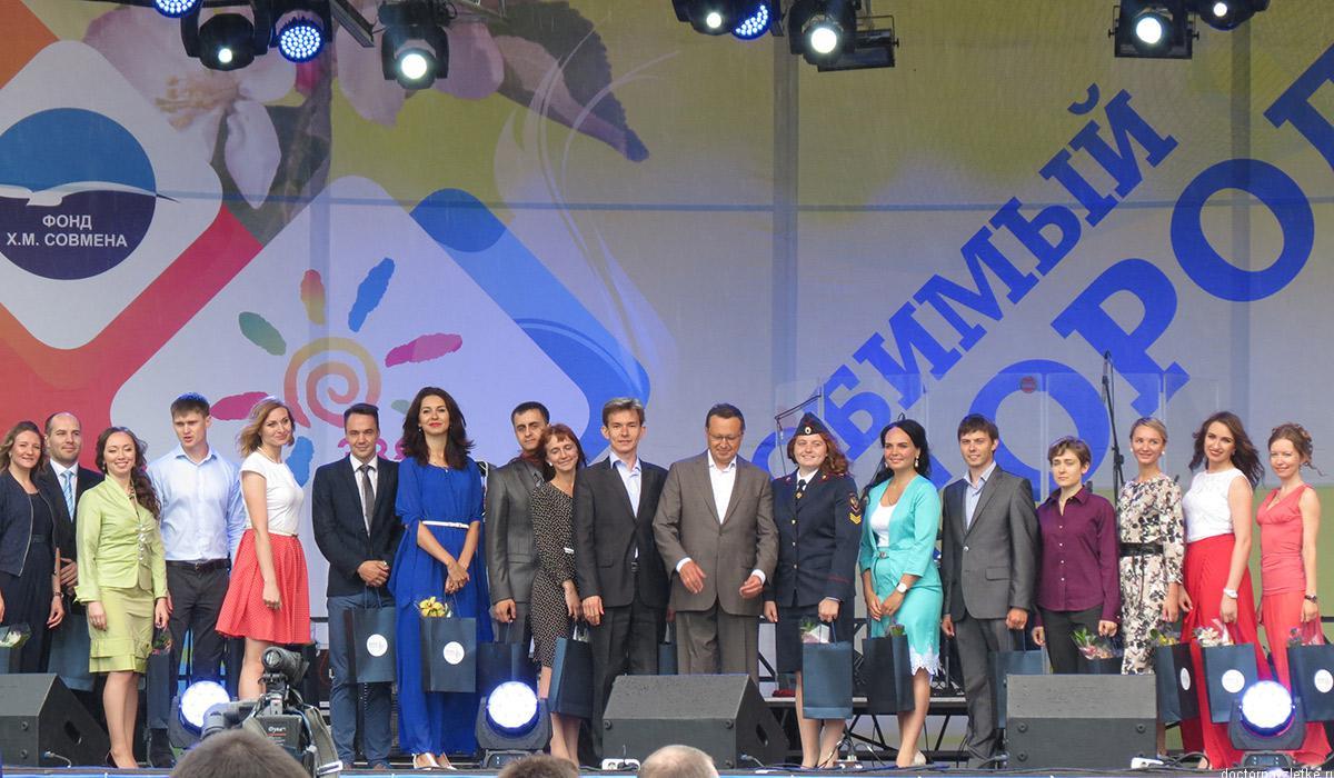 Барило Анна Александровна на церемонии награждения