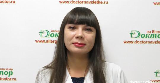 Кустова Татьяна Владимировна