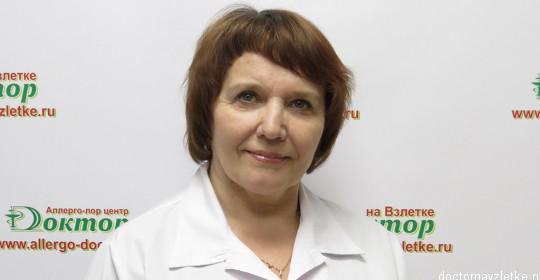 Максимова Галина Георгиевна