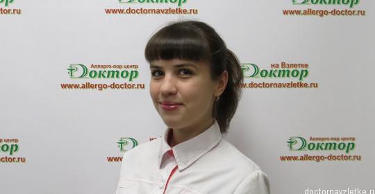 Панова Юлия Владимировна