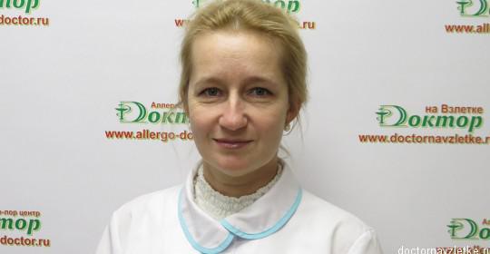 Петрова Инна Анатольевна