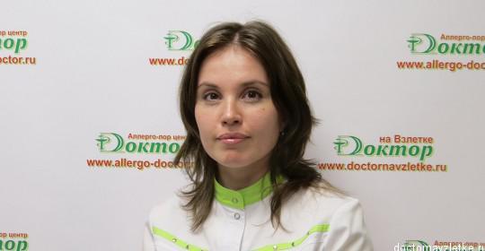 Соколова Юлия Николаевна