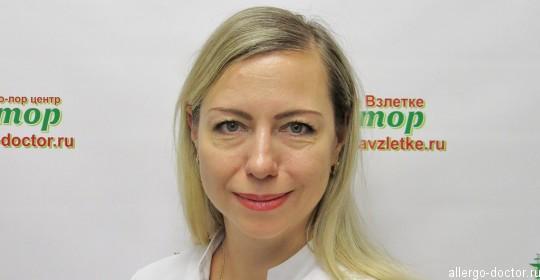 Черных Ирина Геннадьевна