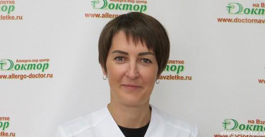 Зонова Елена Александровна